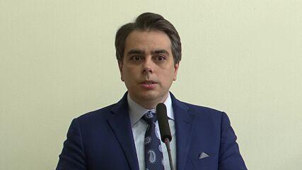 Асен Василев: България не е бедна държава, но безобразно крадена