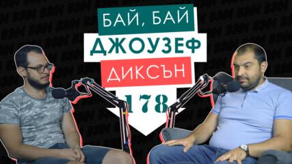 Хаос в ЛЕВСКИ и предизборни настроения | ЕП. 178 | Камък, ножица, хартия