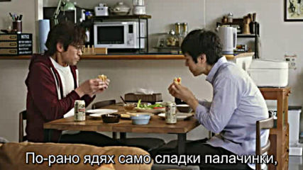 What Did You Eat Yesterday E11 / Какво Яде Вчера Е11