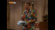 Married With Children S02e01 - Poppy's by the Tree Part 1