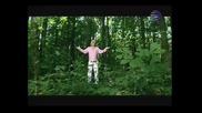 Глория И Азис - Прави Любов , А Не Война (промо) {hq}
