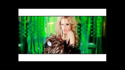 Таня Боева - Нощта на чуждитe
