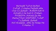 Cool Spomеn4etъъ ;ppp