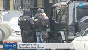 Над 15 задържани при спецакция в Бургас
