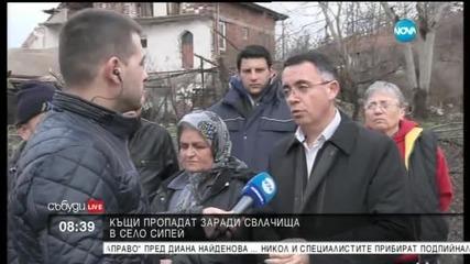 Евдокия Манева: Готови сме да претърпим наводнение, но не и да си почистим