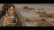 Selena Gomez & The Scene - A Year Without Rain ( Високо Качество )