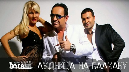 Mile Kitic feat. Djogani - Ludnica na Balkanu ( Official New Song ) 2011