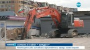 """Кметът на """"Младост"""" иска оставката на архитекта си заради голям строеж"""