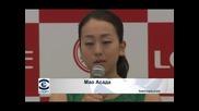 Мао Асада си взима почивка от фигурното пързаляне