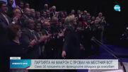 Разочароващо представяне на всички партии на изборите във Франция