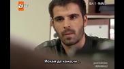 Мъжът от Адана Adanali еп.76-1 Бг.суб. Турция