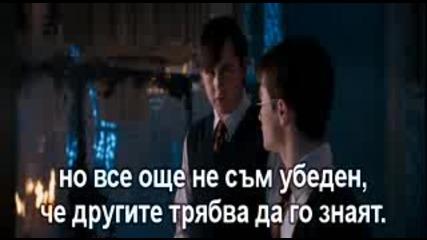 Хари Потър И Орденът На Феникса - 3 Бг Суб
