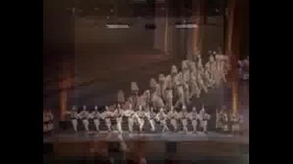 Ансамбъл Българе - Шопско - 1 Част