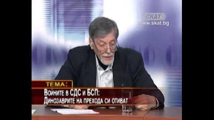Иван Костов и В. И. Ленин