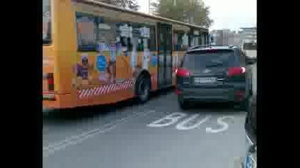 Модел Автобуси? Едва Ли