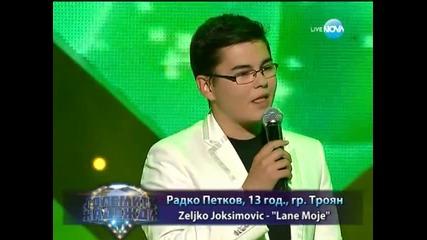 Радко Петков (песен на чужд език) - Големите надежди финал - 04.06.2014 г.