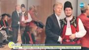 Кое е момчето, впечатлило Пол Макартни с българска носия?