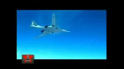 Ту - 95 Учения на стратегическата авияция на Русия