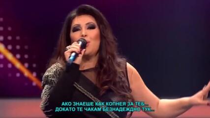 Dragana Mirkovic - Kad bi znao kako ceznem (hq) (bg sub)