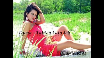 Djena - Takiva Kato Teb