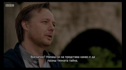 Wolfblood Series 3 Episode 13/ Улфблъд Сезон 3 Епизод 13 {bg Subs}