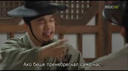 Arang and the Magistrate (2012) E02 1/2 [easternspirit]