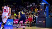 Баскетбол Реал Мадрид - Обрадойро на 26 септември, неделя от 21.00 ч. по DIEMA SPORT 2
