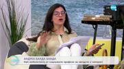 Андреа Банда Банда - Най-интересното от социалните профили на звездите - На кафе (18.06.2021)