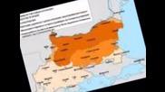 Честит Национален Празник На България - 3 - Ти Март