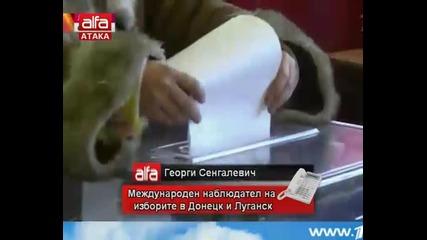 Обедна емисия - 03.11.2014г.
