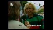 Ky-ky - Рай уно задава въпроси към българите