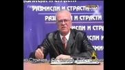 Господари На Ефира - Шоу № 1000 - Вучков