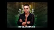 Арабски Трак! Hossam Habib - Shoft B'einaya (daniel Mustafovic Remix)