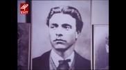 Васил Левски - Безподобния Апостол