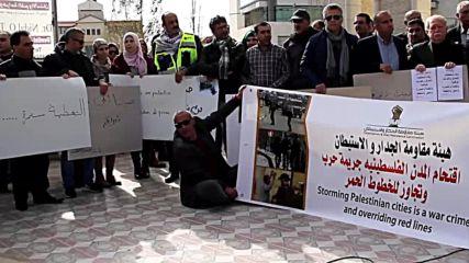 State of Palestine: Journalists protest Israeli raid of Palestinian news agency