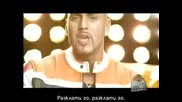 Massari - Be Easy (BGсубтитри)
