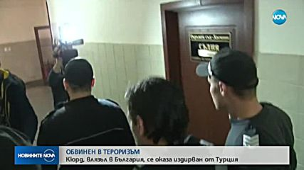 Кюрд, влязъл в България нелегално, се оказа издирван за тероризъм в Турция