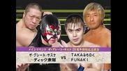 Великият Сасуке И Дик Того Срещу Фунаки И Така Мичиноку (2010)