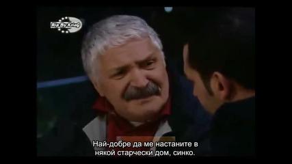 Firtina (2006) ~ Буря Еп.39 Бг субтитри