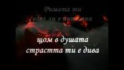 Червеното Ти Отива