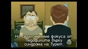 South Park /сезон 11 Еп.8/ Бг Субтитри