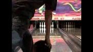 Bowling Като Майстори!