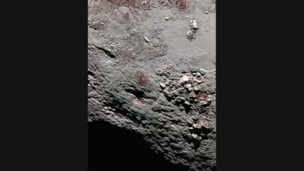 НАСА разпространи кадри на евентуален леден вулкан на Плутон