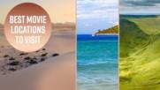 Най-добрите локации, на които са снимани известни филми, които да посетите