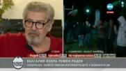 Стефан Данаилов уби Бойко Борисов с думи