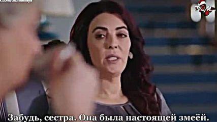 Черно-белая любовь 11 рус суб Siyah Beyaz Ask