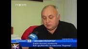 Такса Водомер, Звезден репортер, 24 януари 2011, Календар Нова Тв