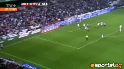 Атлетик (б) 2 - 0 Севиля