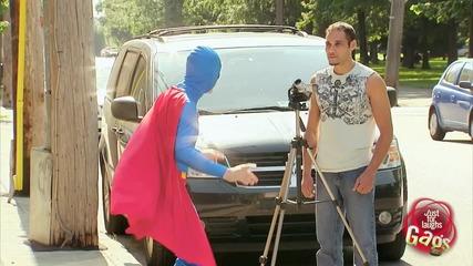 Супермен в действие - Скрита камера
