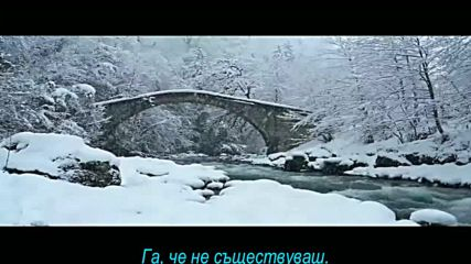 Джордже Балашевич – Влекач (превод)